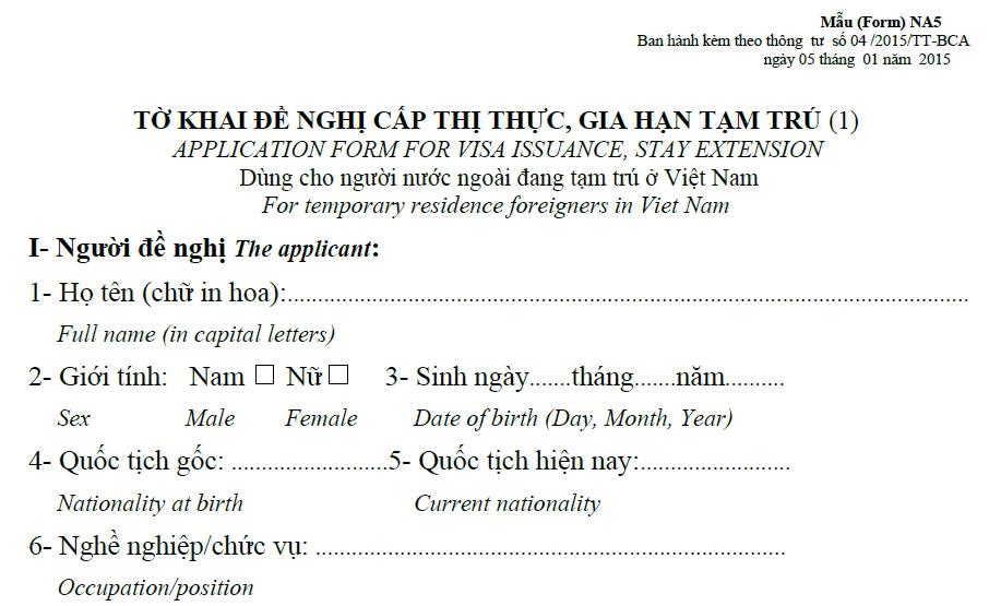Form-NA5 Vietnam Visa Exemption Application Form on vietnam war 1968 tet offensive, us citizenship application form, vietnam itinerary, vietnam invitation letter, vietnam tourism, vietnam entry form, vietnam business, vietnam embassy, vietnam passport, receiving inspection form, project completion form,